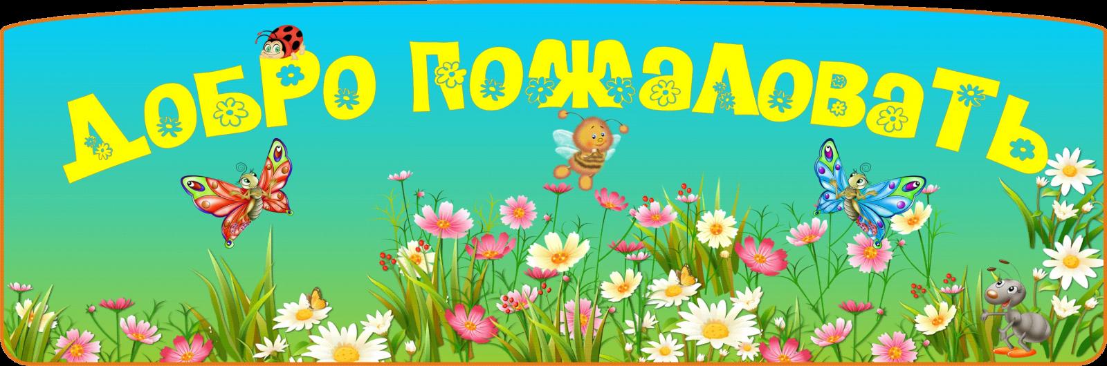 "МБДОУ ""ДС №277 г. Челябинска"